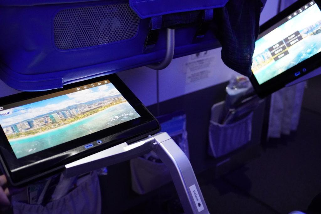 ANA A380(フライングホヌ) バシネット モニター出せない