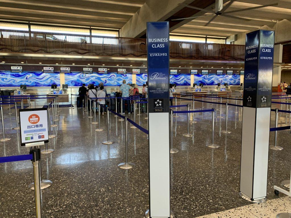 ダニエル・K・イノウエ国際空港 チェックインカウンター ビジネスクラス