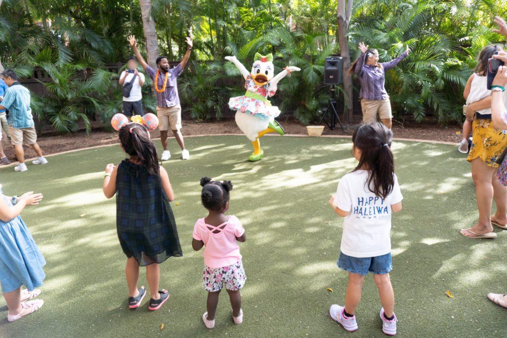 アウラニ アンティーズ・ビーチ・ハウス プレイ・デート デイジー ダンス